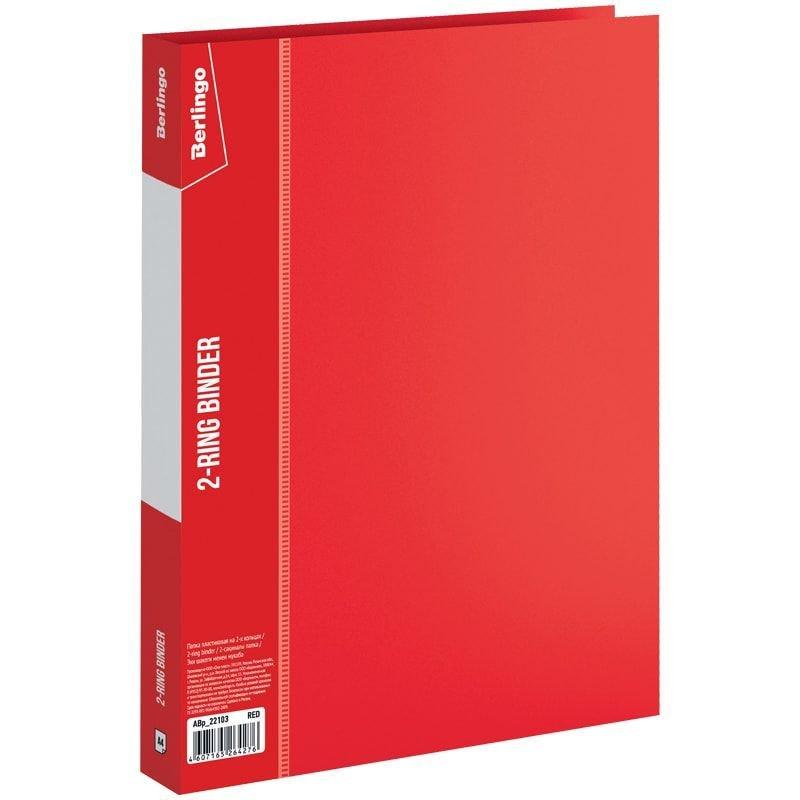 Папка на 2-х кольцах 25мм Berlingo Standart красная 0,7мм