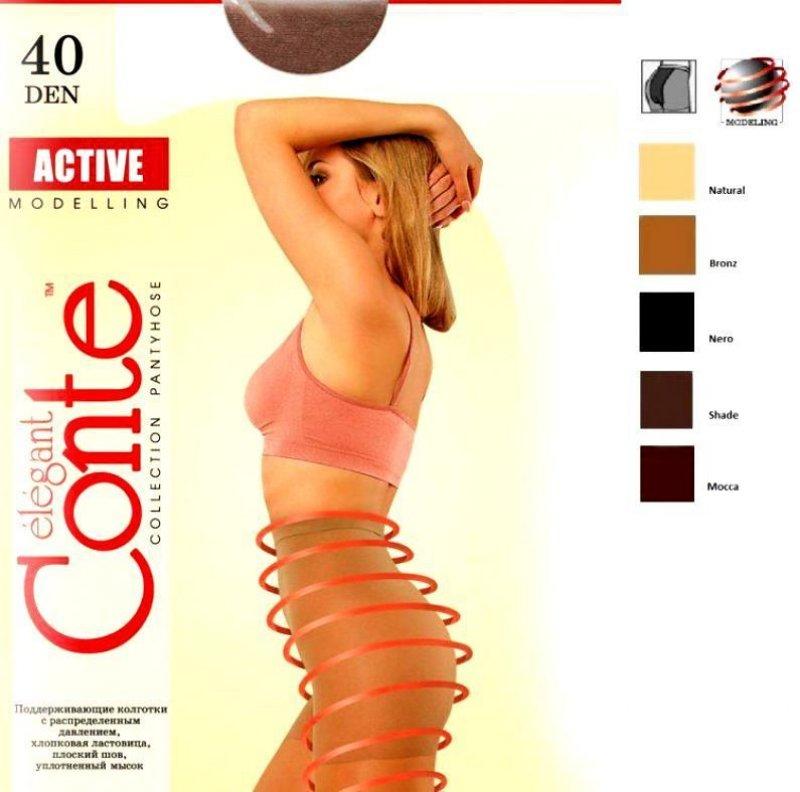 Колготки женские Conte Active 40 размер 3 nero