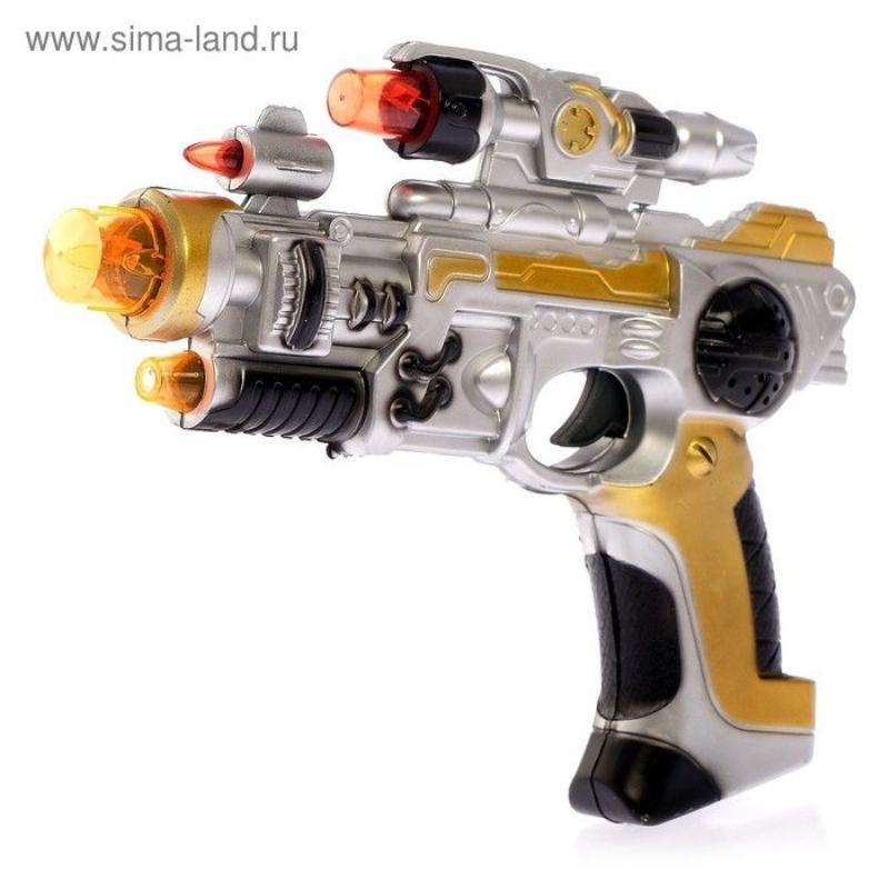 Пистолет Бластер свет звук