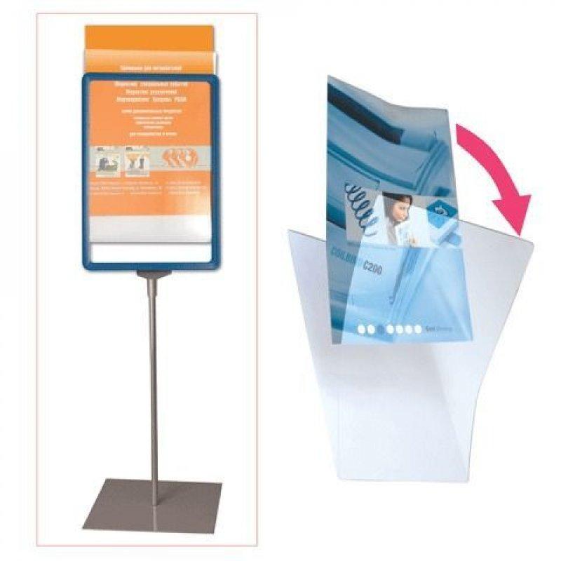 Защитный экран для рамки POS А5 прозрачный