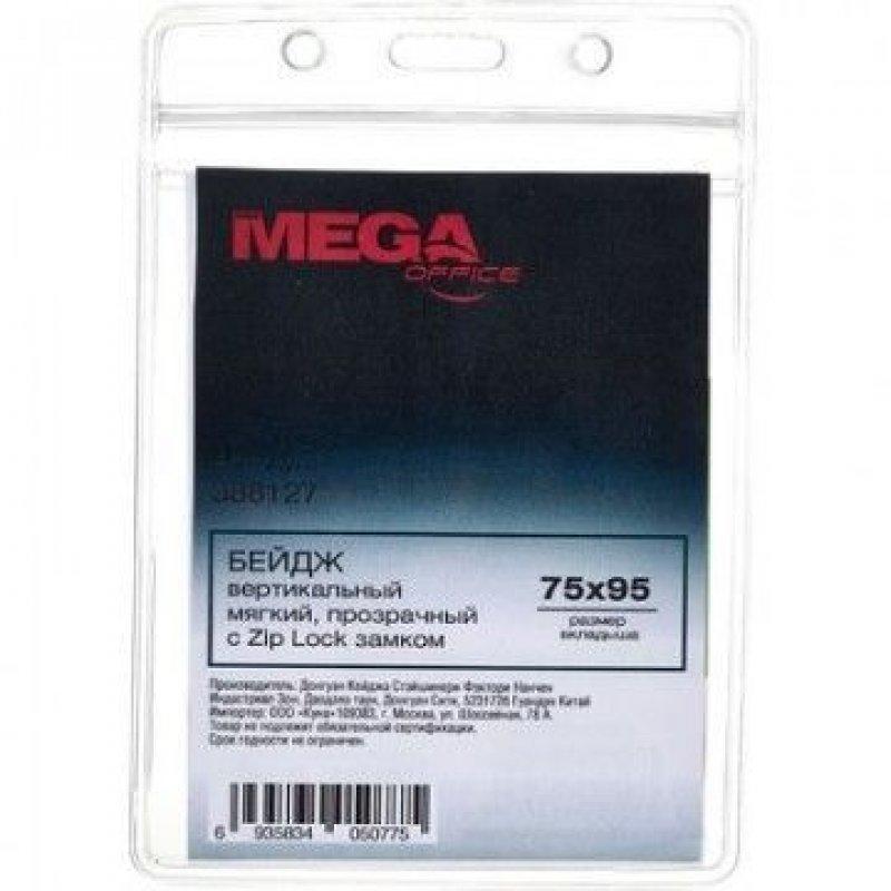 Бейдж вертикальный 75х95мм Mega Label без держателя