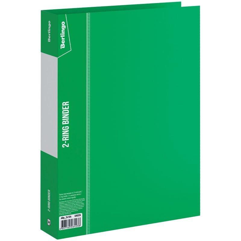Папка на 2-х кольцах 40мм Berlingo Standart с карманом зеленая 0,7мм