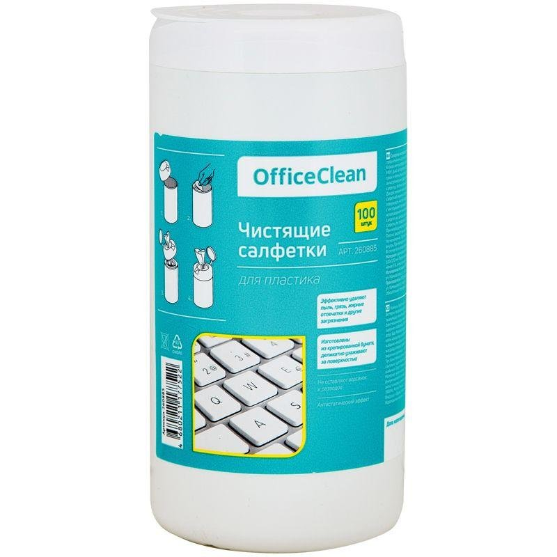 Чистящие салфетки для пластика OfficeClean в тубе 100шт
