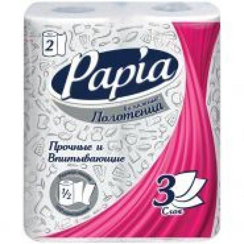 Полотенце бумажное Papia 3-сл 2рул/уп тиснение белые
