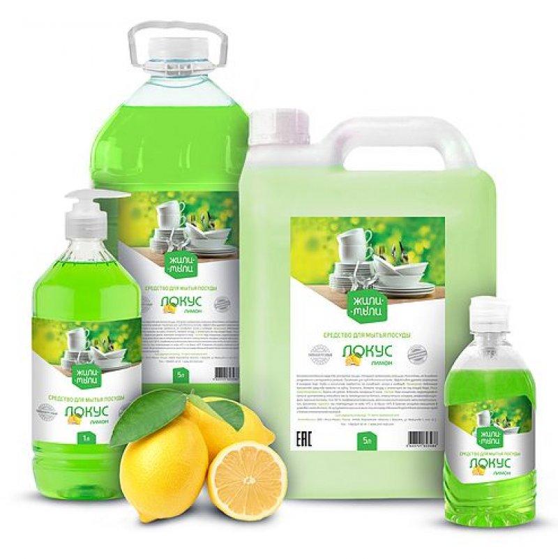 Средство для мытья посуды 5л Локус Лимон ПЭТ