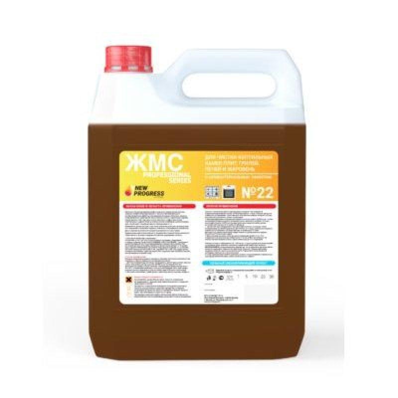 Чистящее средство для кухни ЖМС №22 5л для чистки коптильных камер, плит, жаровен