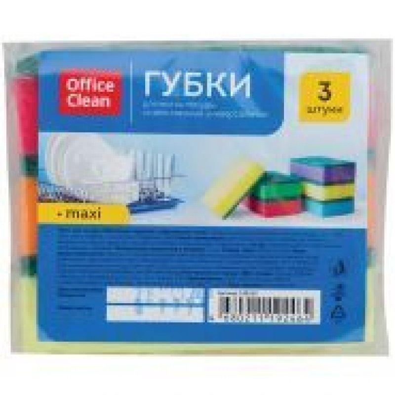 Губка для посуды макси 3 шт/уп OfficeClean