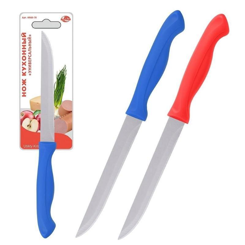 Нож кухонный 21см универсальный