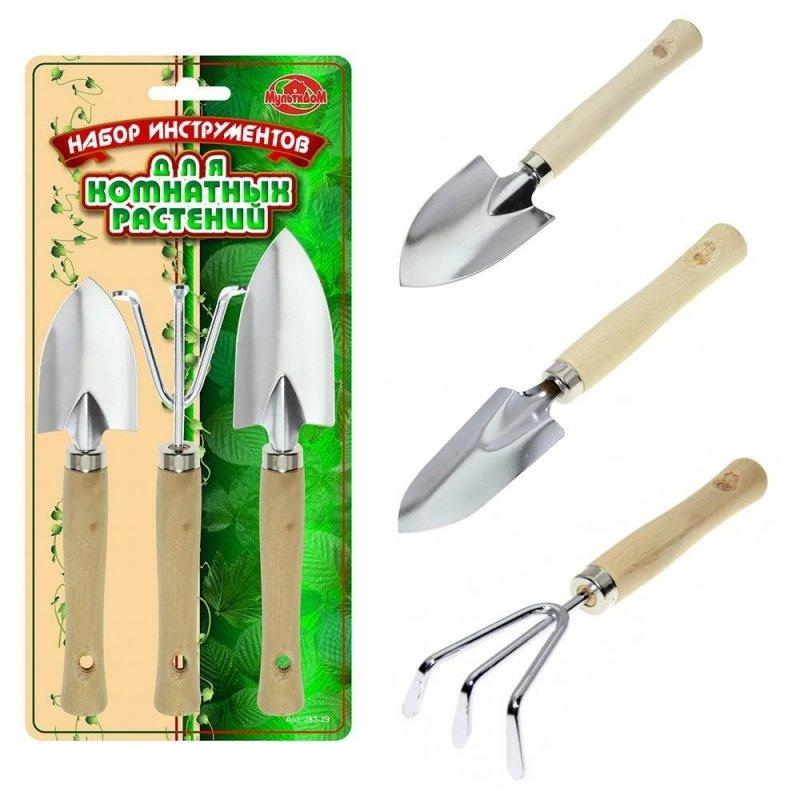 Набор инструментов для комнатных растений 3пр