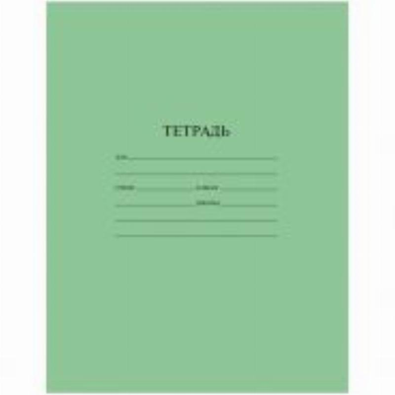 Тетрадь 12л клетка Бюджет зеленая обложка