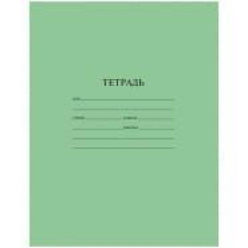 Тетрадь 12л линия Бюджет зеленая обложка