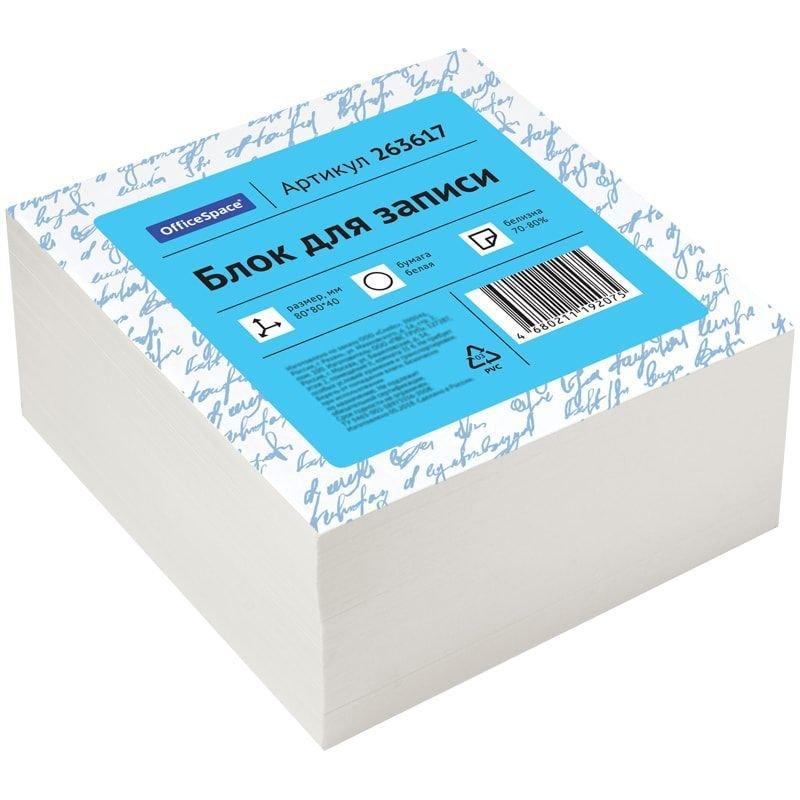 Блок для записей 80x80x40мм OfficeSpace белый 80% запасной