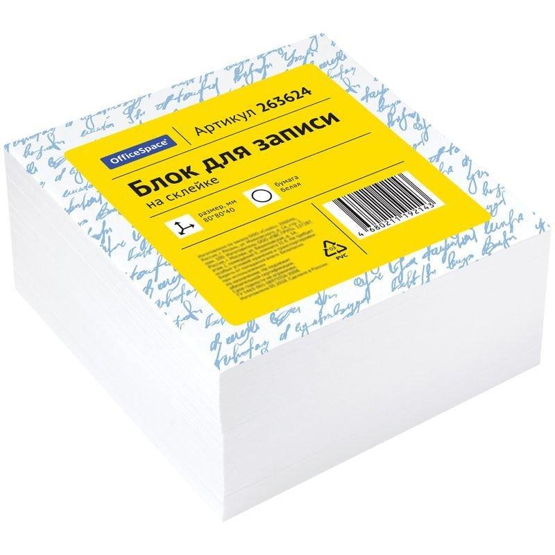 Блок для записей 80x80x40мм OfficeSpace белый 92% запасной проклеенный