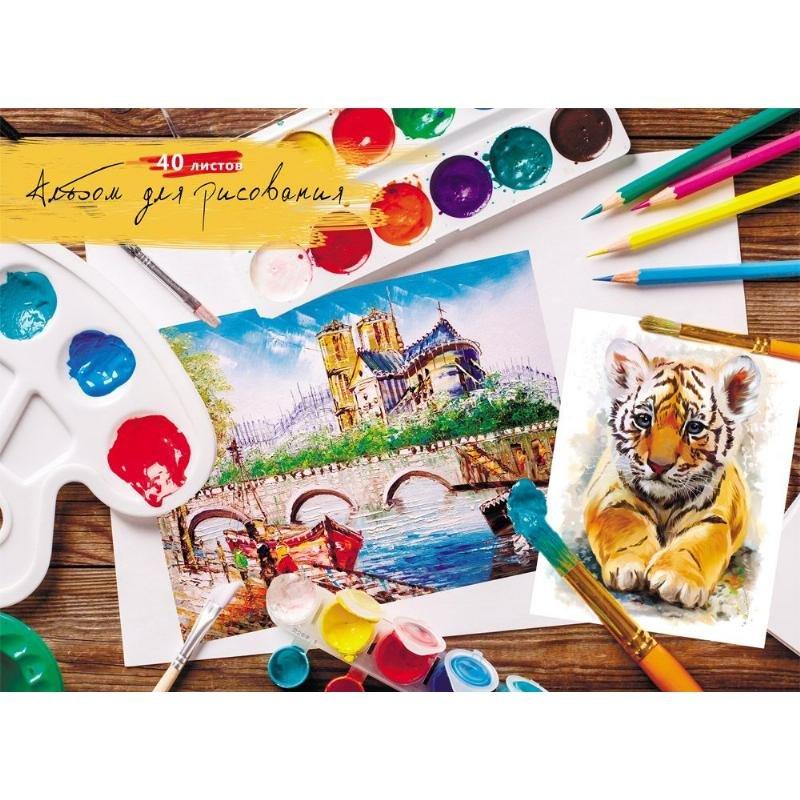 Альбом для рисования 40л Краски и кисти