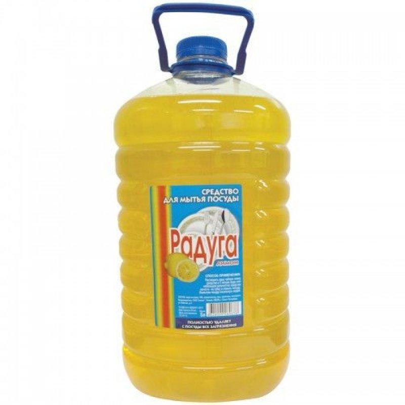 Средство для мытья посуды 5л Радуга лимон яблоко апельсин ПЭТ