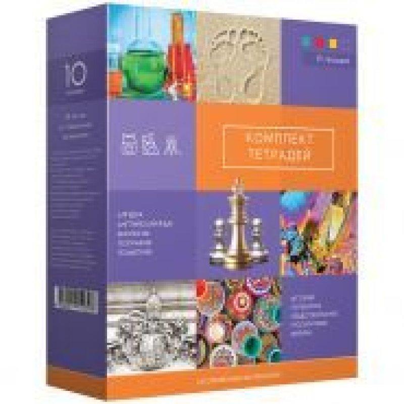 Комплект тетрадей предметных 48л Коллаж знаний