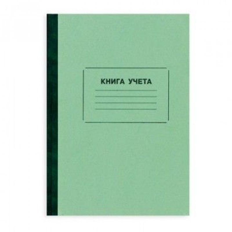 Книга учета А4 96л картон клетка газетка