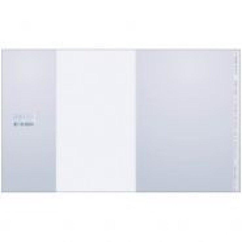 Обложка 280х450мм для учебников универсальная с липким слоем