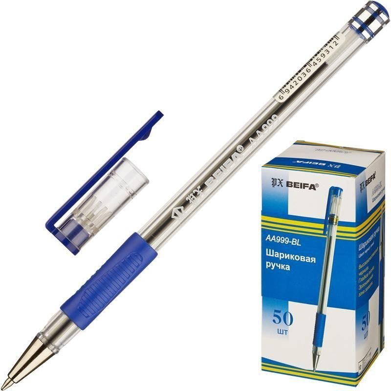 Ручка шариковая Beifa AA999-BL 0,7мм резиновый держатель прозрачный корпус синяя