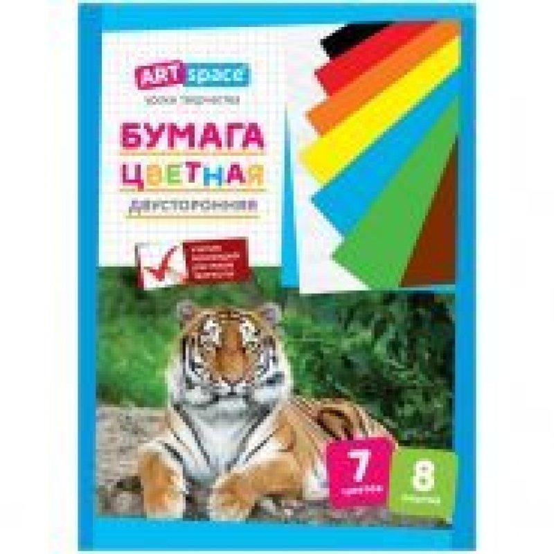 Бумага цветная А4 8л/7цв Тигр двусторонняя