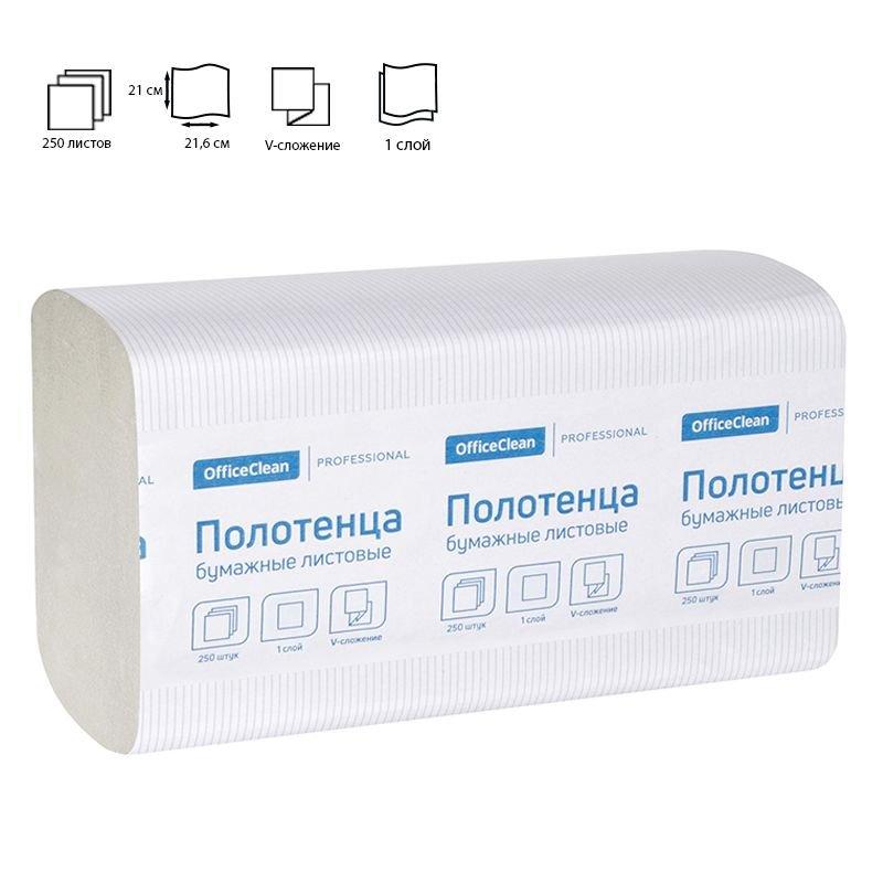 Полотенце бумажное OfficeClean Professional 1-сл V-слож 210х216мм 250л натуральный цвет