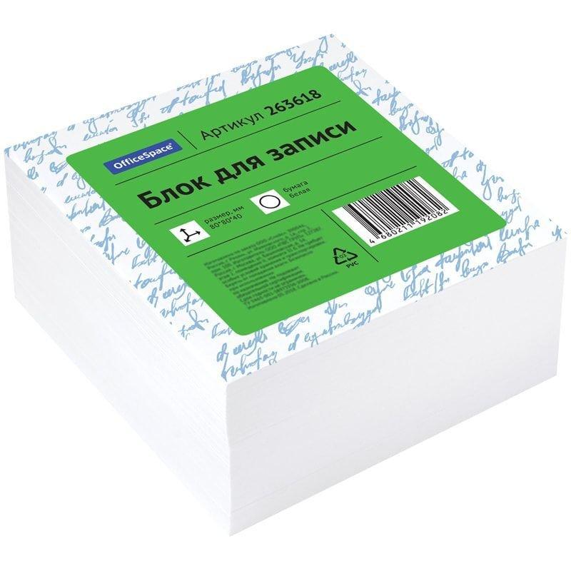 Блок для записей 80x80x40мм OfficeSpace белый 92% запасной