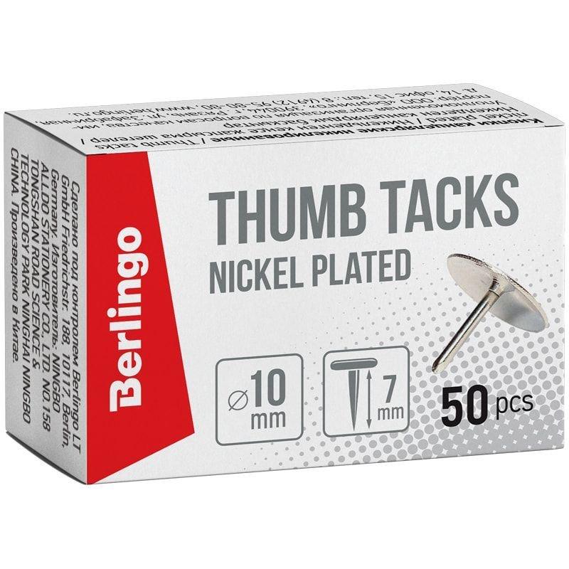 Кнопки канцелярские гвоздики Berlingo 10мм 50шт/уп никелированные карт коробка