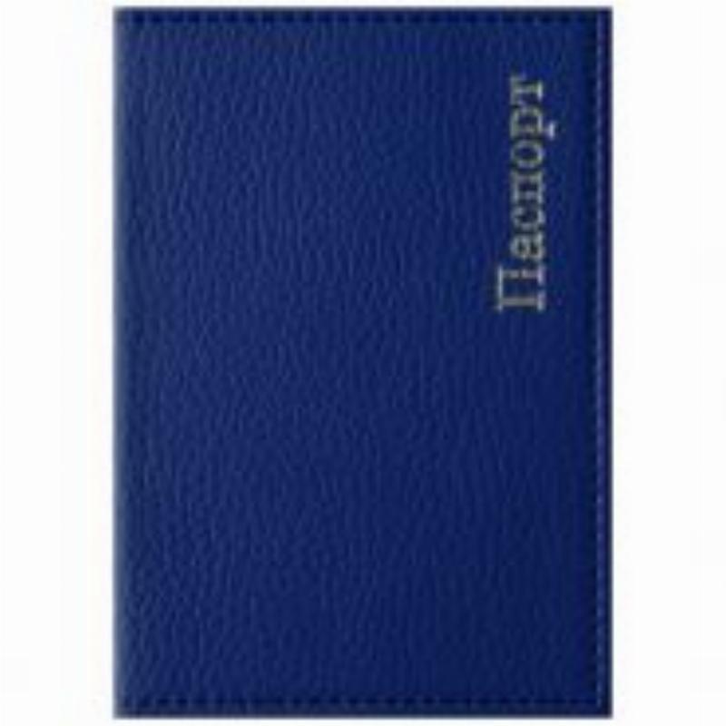 Обложка для паспорта OfficeSpace Комфорт кожзам синий
