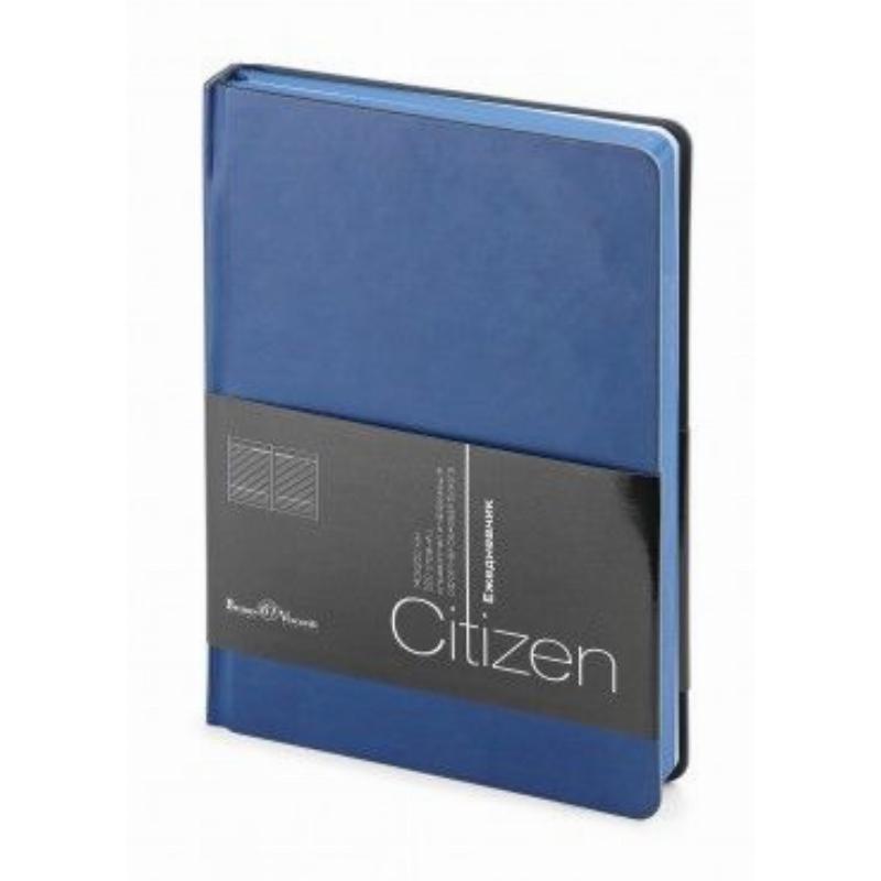 Ежедневник А5 недат Citizen синий