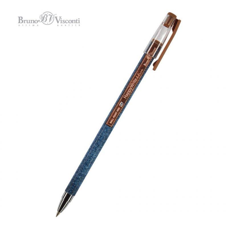 Ручка шариковая Bruno Visconti HappyWrite Джинса 0,5мм синяя