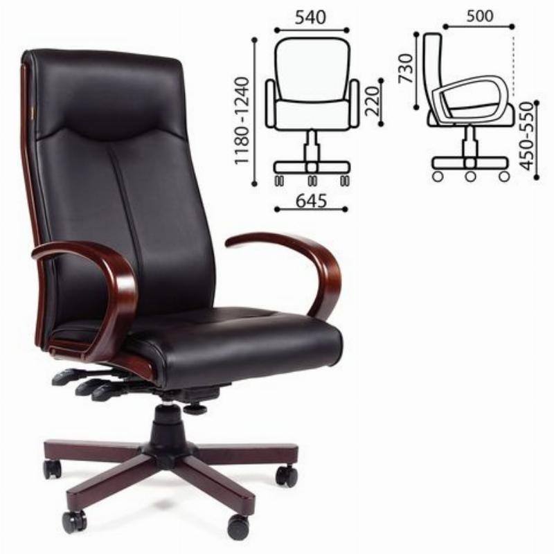Кресло руководителя Chairman 411 WD с подлокотниками экокожа черное