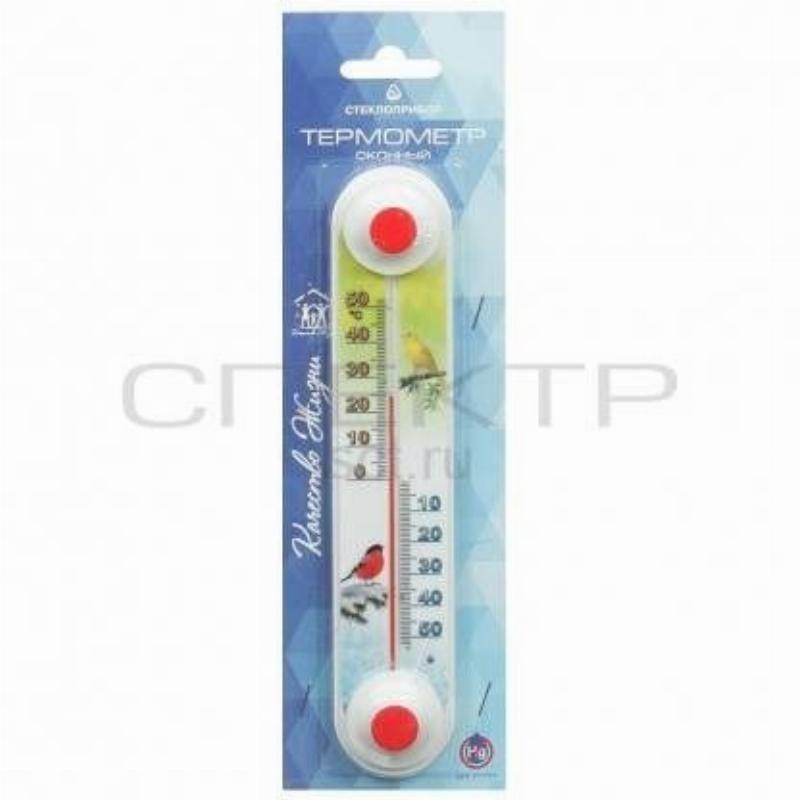 Термометр уличный на липучке оконный Стеклоприбор
