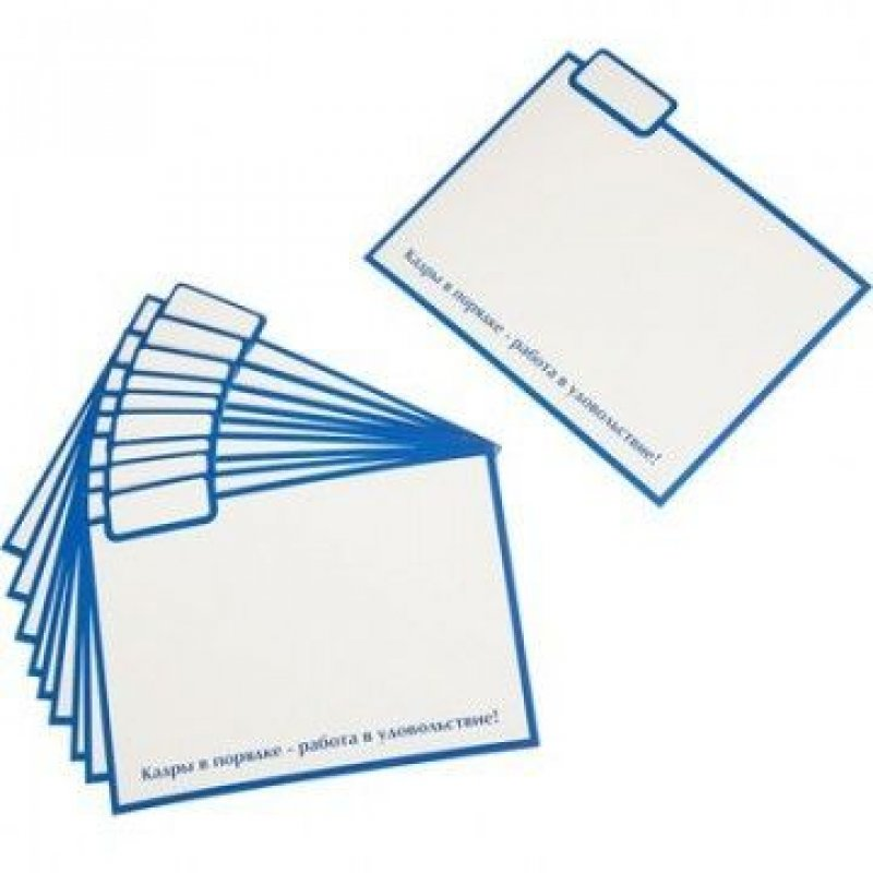 Разделитель картотечный А6 для трудовых книжек 10 шт