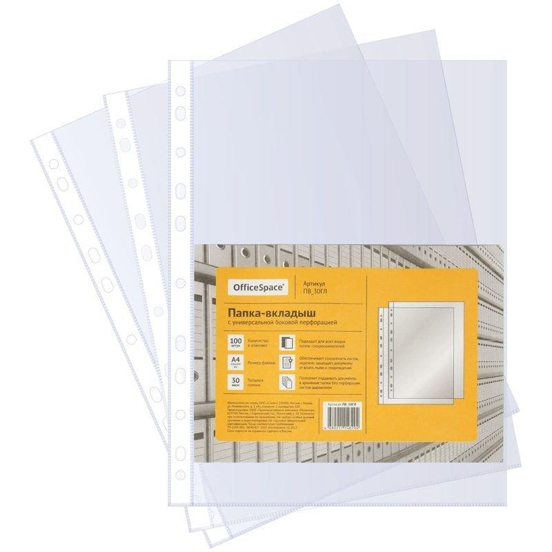 Папка-файл прозрачная с перфорацией А4 OfficeSpace 100шт/уп. 30мкм глянец