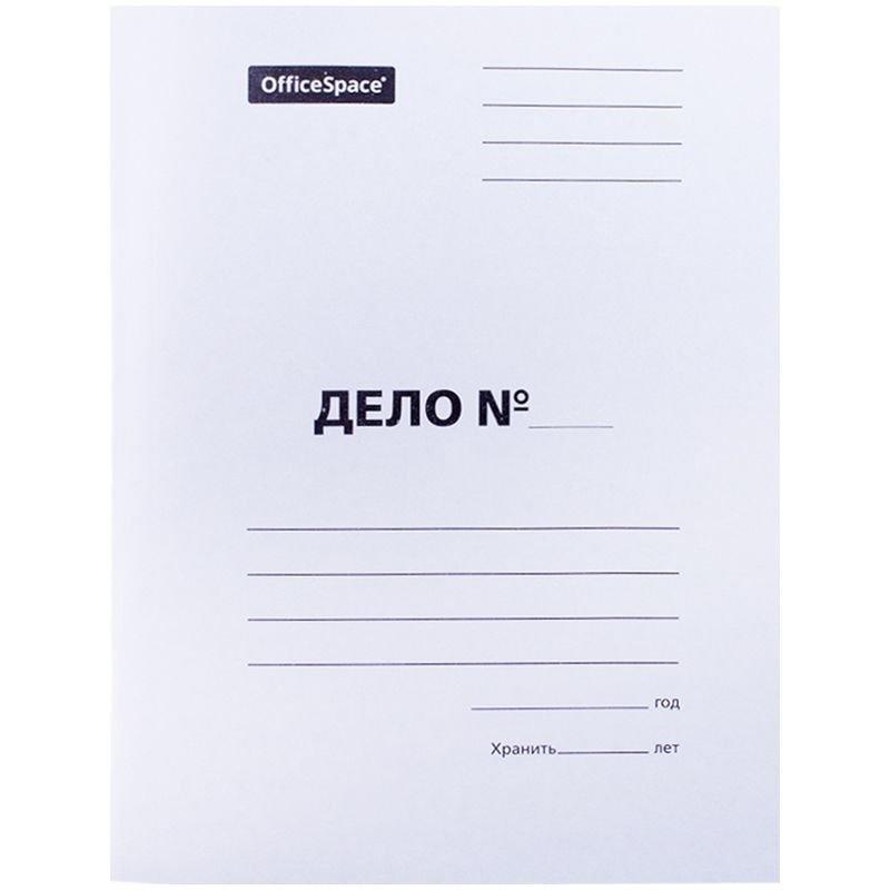 Папка картонная скоросшиватель Дело 320г/м2 белая мелованный картон