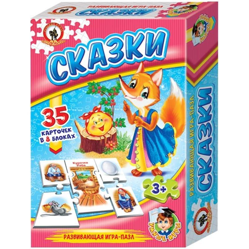 Игра настольная Русский стиль Умные игры Сказки