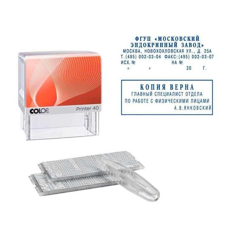 Штамп самонаборный 6 строк Colop Printer 40-Set-F 59х23мм