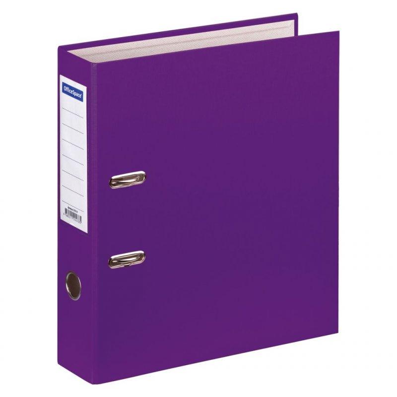 Папка-регистратор 70мм OfficeSpace бумвинил карман фиолетовая