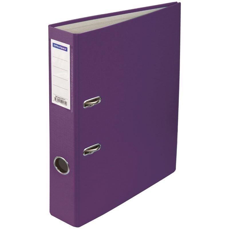 Папка-регистратор 50мм OfficeSpace бумвинил карман фиолетовая