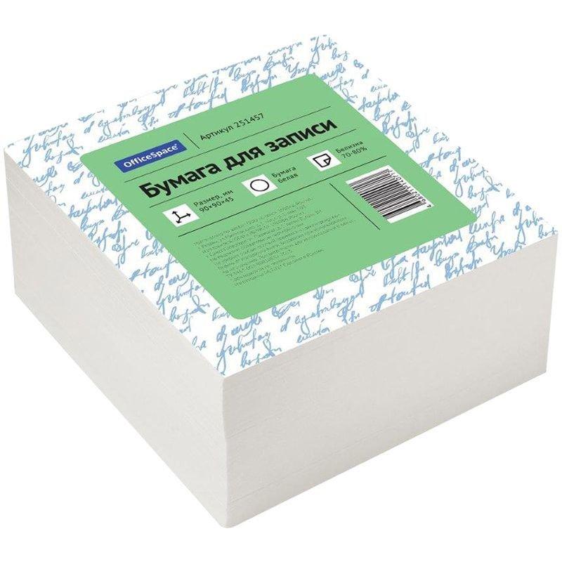 Блок для записей 90х90х45мм OfficeSpace белизна 70-80% запасной