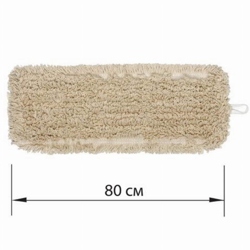 Насадка МОП плоская 80см для швабры-рамки карманы,нашивной хлопок Лайма Эксперт