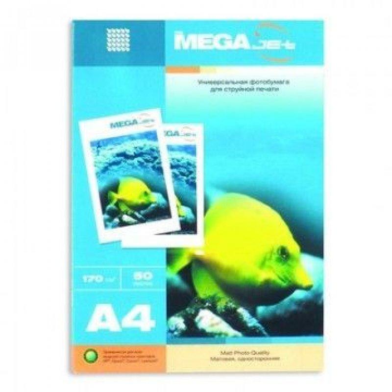 Бумага Megajet A4 170г/м2 матовая одностороняя 50л
