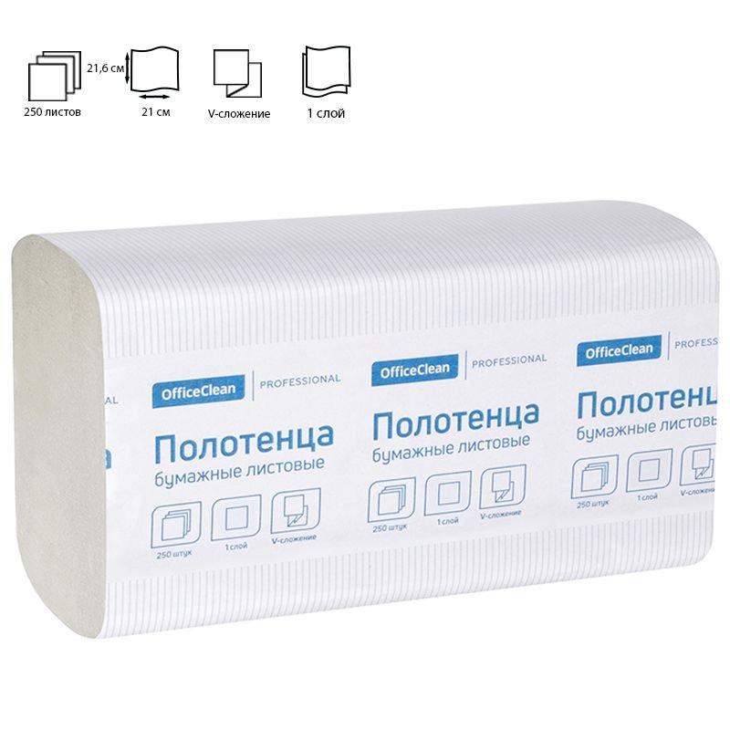 Полотенце бумажное OfficeClean Professional 1-сл V-слож 210х216мм 250л  белое