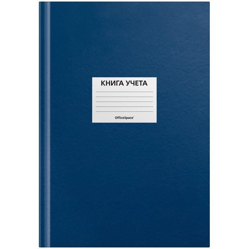 Книга учета А4 144л Альт клетка обложка бумвинил блок офсет