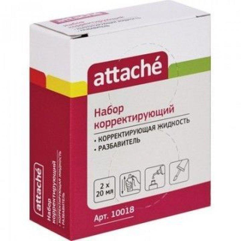 Набор Attache корректирующая жидкость 20мл на спиртовой основе с кисточкой + разбавитель 20мл