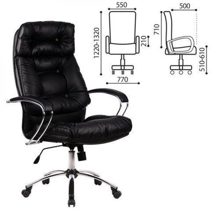 Кресло руководителя Метта LK-14CH с подлокотниками кожа черное