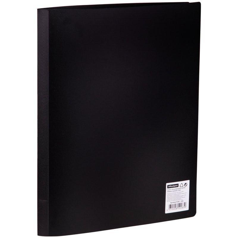 Папка 20 вкладышей OfficeSpace 0.4мм черная