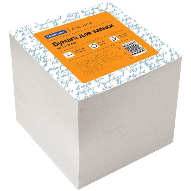 Блок для записей 90х90х90мм OfficeSpace белизна 70-80% запасной проклеенный