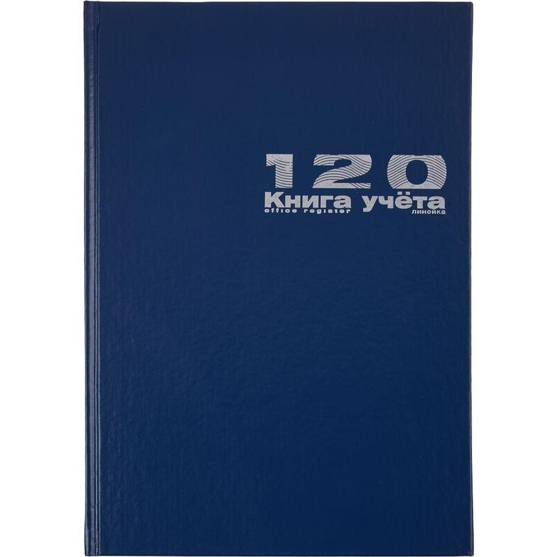 Книга учета А4 120л Альт линия обложка бумвинил блок офсет