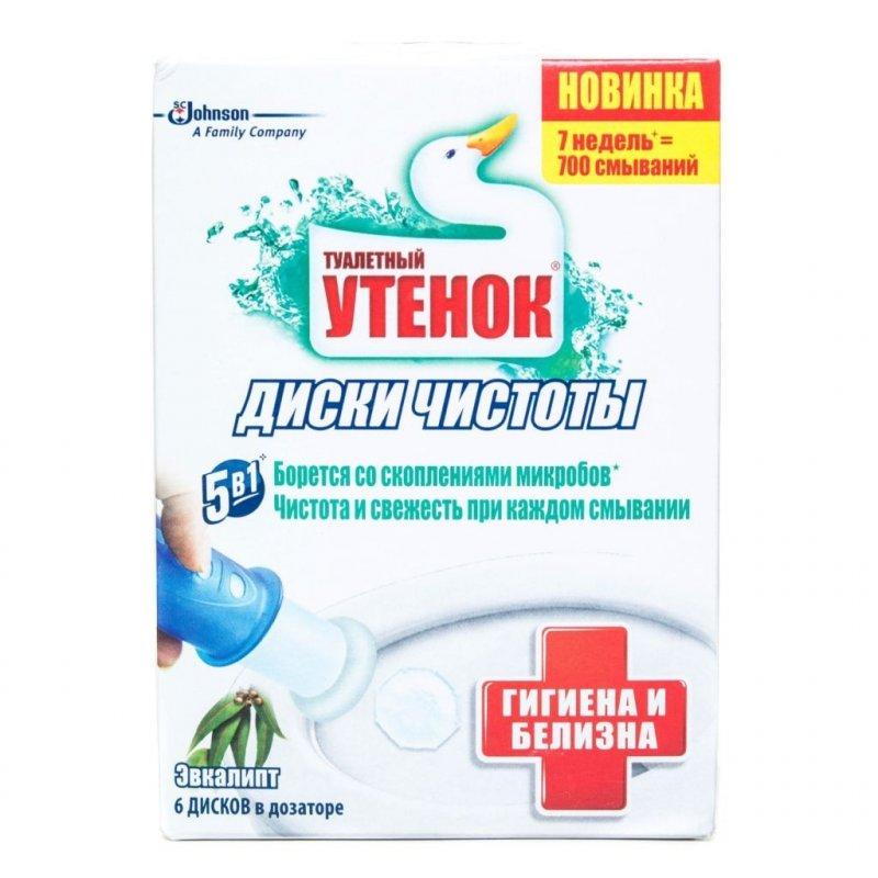 Освежитель для унитаза Туалетный Утенок Диски шприц 6 аппликаций Гигиена и белизна